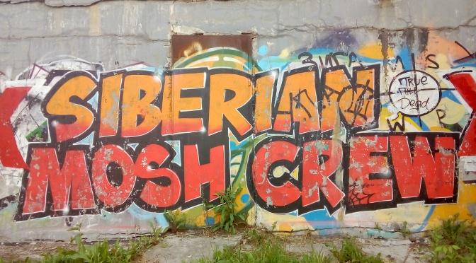 95. Paredes Que Hablan: Grafitis de Novosibirsk, Rusia